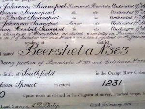 Beersheba 1