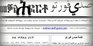 Eritrea free newspaper