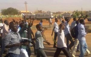 Sudan revolt 3
