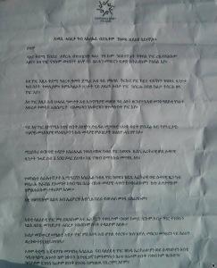 Israeli deportation letter