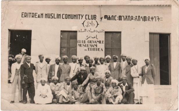 Eritrea Muslim Club Cairo
