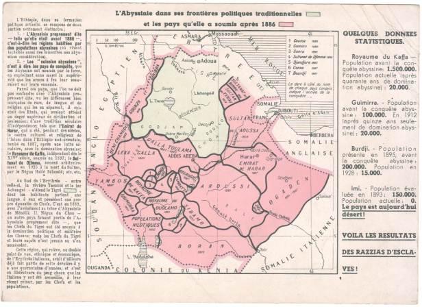 ethiopia-menelik
