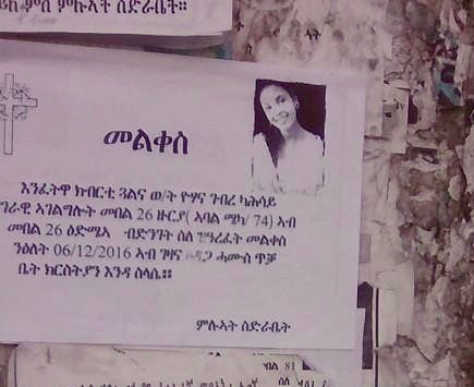 Notice of death of on border Asmara, smuggled out by Freedom Friday