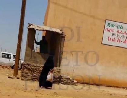 eritrea-adi-abeto-prison