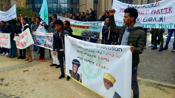 Eritrean demonstration Brussels