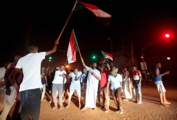 Sudan 1