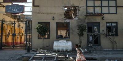 Tigray war damage